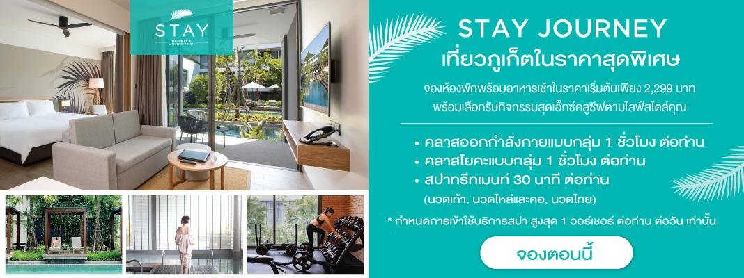 stay journey stay phuket resort offer
